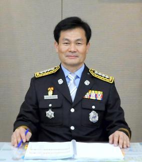 제4대 류환형 인천영종소방서장 취임