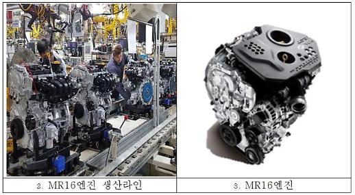 부산시·르노삼성차, 첨단엔진 부품 국산화 연구개발사업 완료
