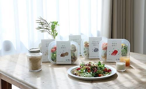TNK, 다이어트 식품서비스 브랜드 '홀리셔스' 론칭