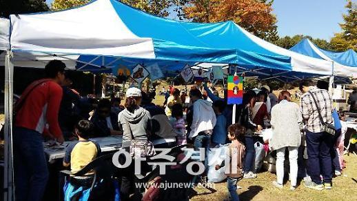 성남문화재단 세계책의 날 기념축제 연다