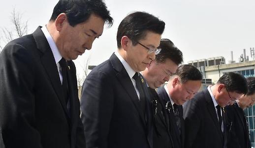 [세월호 5주기] 전국 추모물결…정치권 막말 논란
