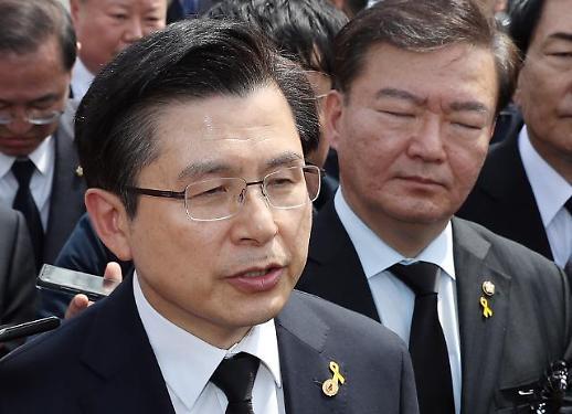[포토] 세월호 리본 단 황교안 대표