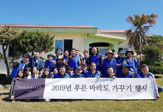 호텔신라, 국토 최남단 '마라도'에 해송 심는 이유