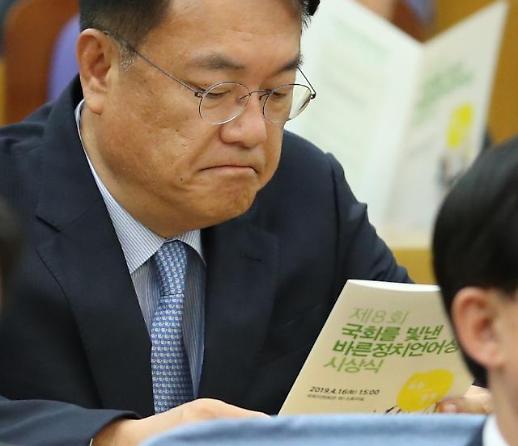 [포토] 바른정치언어상 시상식 참석한 정진석 의원