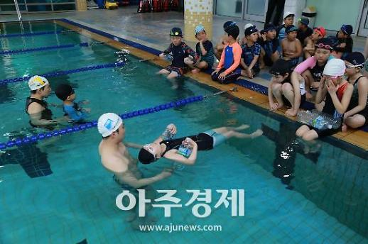 과천시 초등학생 대상 생존 수영 교육 확대