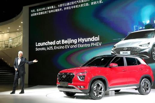 [2019 상하이 모터쇼] 세계 최대 시장 車 '주도권 전쟁' 시작