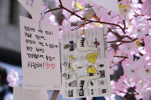 서울교통공사, 9호선 7개역에서 장애인의 삶 공감하는 '함께, 봄' 행사