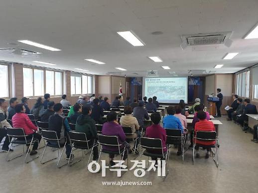 영덕군, 태풍피해복구사업 기본 및 실시설계용역 주민설명회 개최