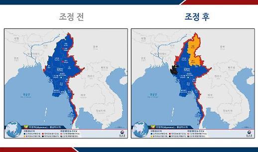 [포토] 미얀마 여행경보 발령