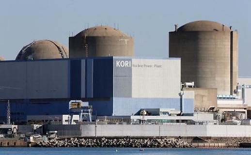 원전해체 산업 키운다…금융지원 늘리고 전문인력 양성