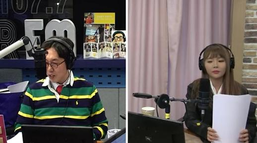 김영철의 파워fm 홍진영이 말한 사진 잘 찍는 방법은?
