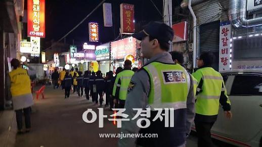 군포경찰 외국인 밀집지 민·경 공동체 치안활동 펼쳐