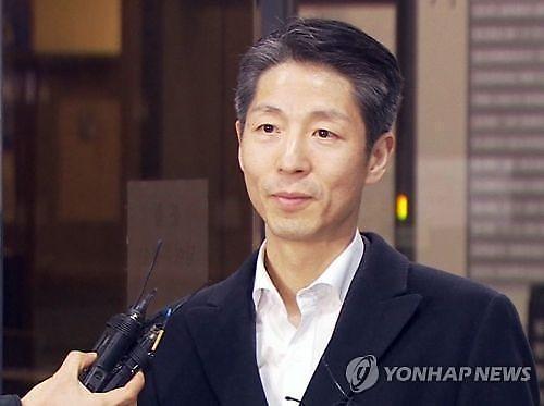 MB사위 이상주 삼성전자 전무 오늘 증인 출석