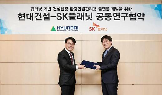 SK플래닛, 공사현장 IoT센서 설치 '미세먼지' 측정…현대건설 현장 적용