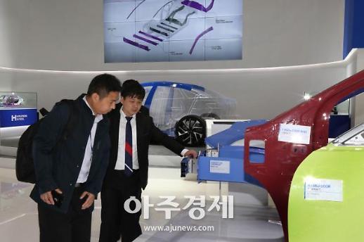 현대제철, 자동차 솔루션 브랜드 'H-SOLUTION' 론칭