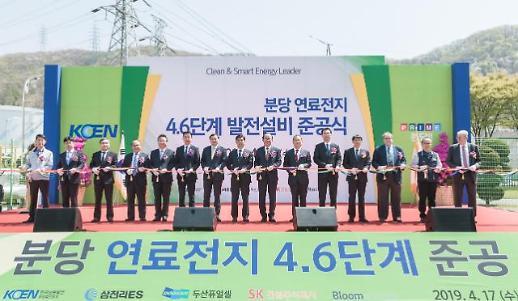 남동발전, 수소경제 활성화 앞장…연료전지 4·6단계 준공