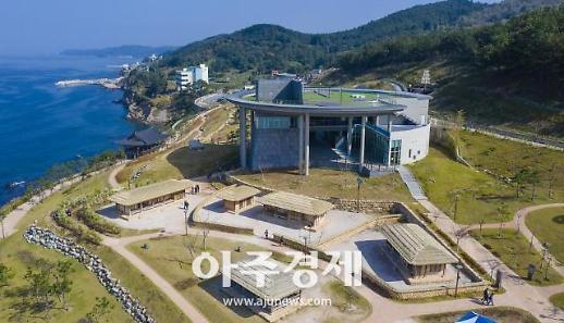 포항 연오랑세오녀 테마공원 전시관 '귀비고(貴妃庫)' 개관