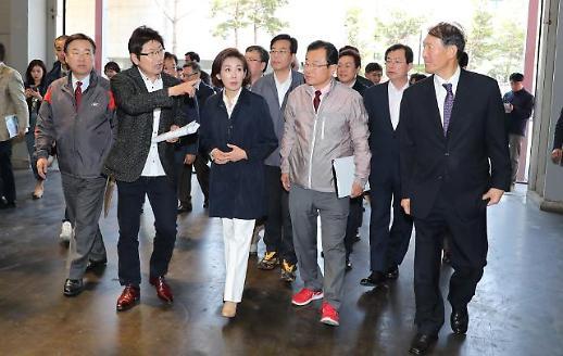 한국당 경제부터 살리자…인천 남동국가단지 방문 민생행보 가속