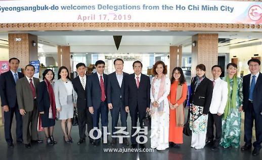 베트남 호찌민시 대표단, 경북도 방문...교류 협력 방안 논의