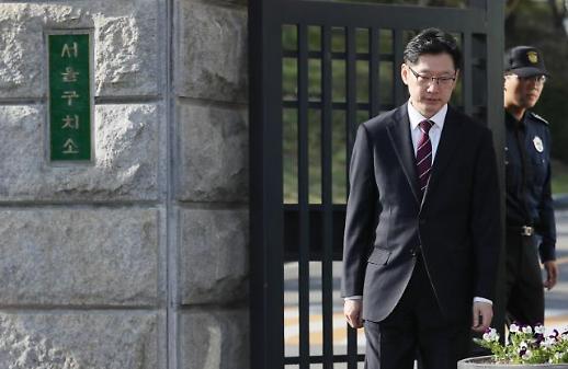 [포토] 구치소 나서는 김경수 지사