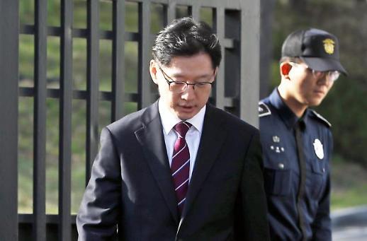 [포토] 법원, 김경수 지사 보석 허가