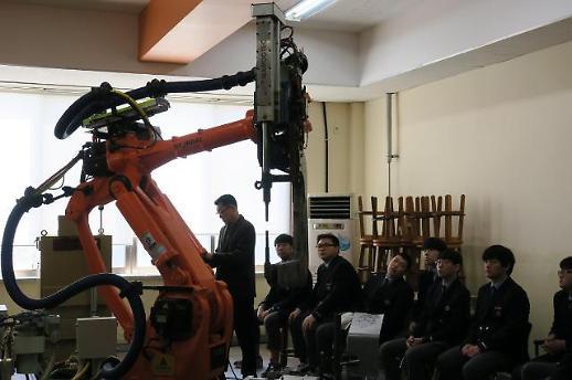한국폴리텍대학 인천캠퍼스,부평공고 211명 대상 현장체험학습 프로그램 진행