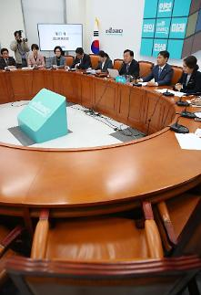 바른미래, 의총서 선거제·공수처법 패스트트랙 논의