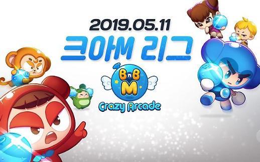 5월 크아M리그 열린다...2인1팀 참가자 모집