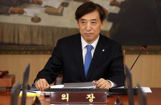 [속보] 한국은행 기준금리 1.75% 동결