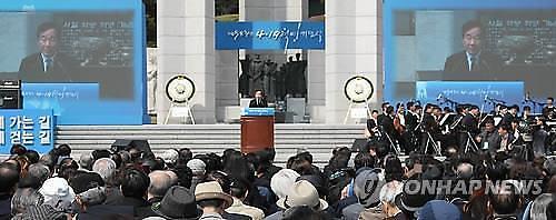 59주년 4·19혁명 기념식 내일 개최... 7년만에 유공자 40명 포상