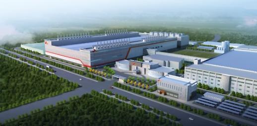 SK하이닉스, 中 우시 확장팹 준공···생산∙운영 효율 극대화