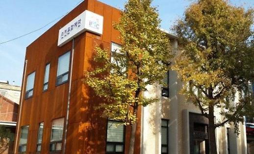 인천문화재단, 우현 고유섭 선생의 업적을 빛낸 제13회 우현예술상(2017~2018) 추천 공모