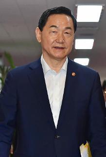 """한국당 """"김상곤, 재취업 성공...면접 건너뛰어"""""""