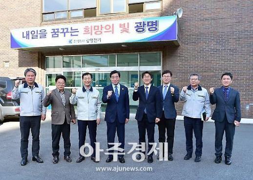 윤화섭 시장 기업의 성장이 안산시 발전의 토대다