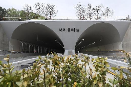[포토] 서리풀 터널 22일 개통