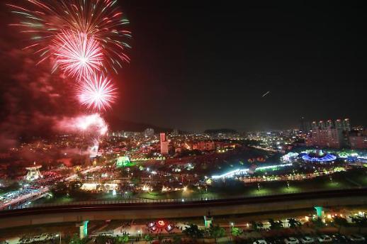 찬란한 김해 가야문화, 빛으로 물들다...제43회 가야문화축제 팡파르