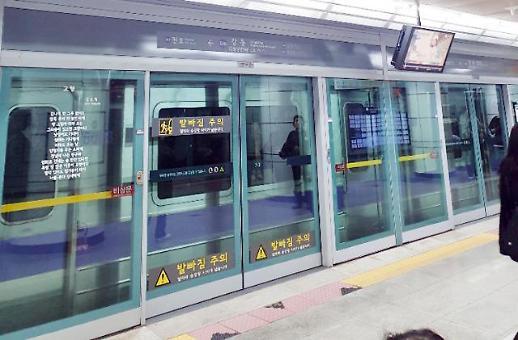 [포토] 지하철 5호선 단전 사고