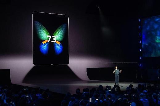 200만대도 가능…갤럭시 폴드 판매 목표치 2배 상향