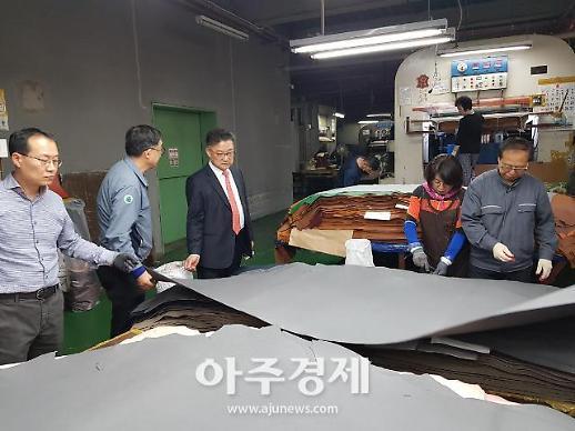 경기도 시·군 중소기업 종합지원 대책본부운영, 산업현장 시찰 및 간담