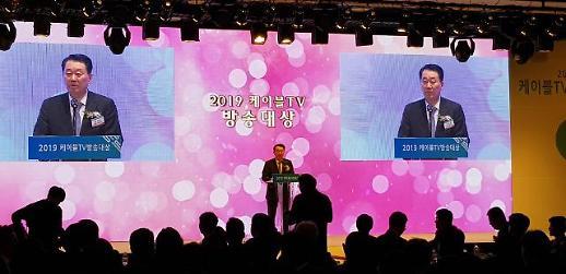 """김성진 케이블TV협회장 """"시장변화 맞춰 신성장동력 발굴"""""""