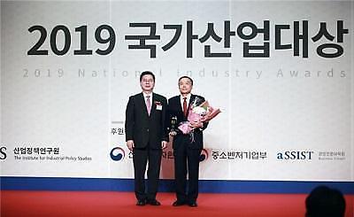 심평원 '2019 국가산업대상' 수상