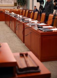 국회, 이미선 청문보고서 채택 끝내 불발...민주당 의원 불참