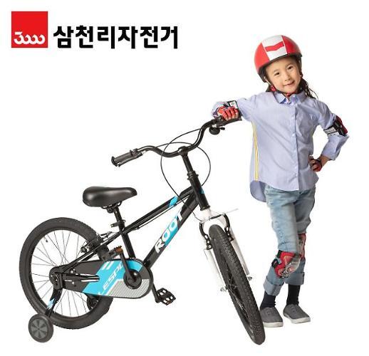삼천리자전거, 어린이날 맞이 신제품 3종 출시…우리 아이 취향 저격
