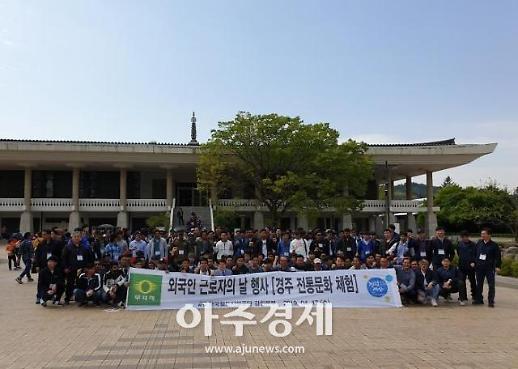 철도공단 강원본부, 외국인 근로자와 한국 문화 체험 행사 개최