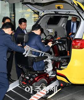 성남시 장애인의 날 교통차량 60대 무료 운행