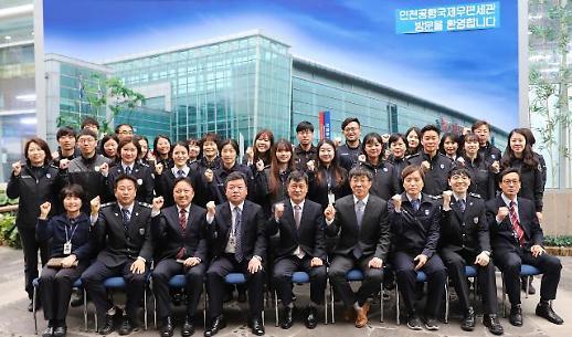 이찬기 인천본부세관장, 인천공항국제우편세관 방문 현장소통