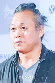 미투 김기덕 감독, 역고소·2차 가해 멈추고 사죄해라 규탄 기자회견