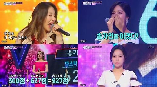 미스트롯 홍자·송가인 효과 톡톡?…TV조선 역대 최고 시청률
