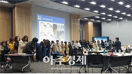 경기도, 전국 최초 '신임 국공립어린이집 원장 직무교육' 실시