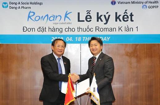 동아제약, 베트남 정부와 사전피임약 수출 계약… 3분기 내 100만달러 수출